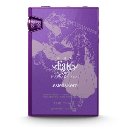 "AK70 MKII ""Theatrical Edition Fate / stay night [Heaven's Feel]"" Limited Edition"