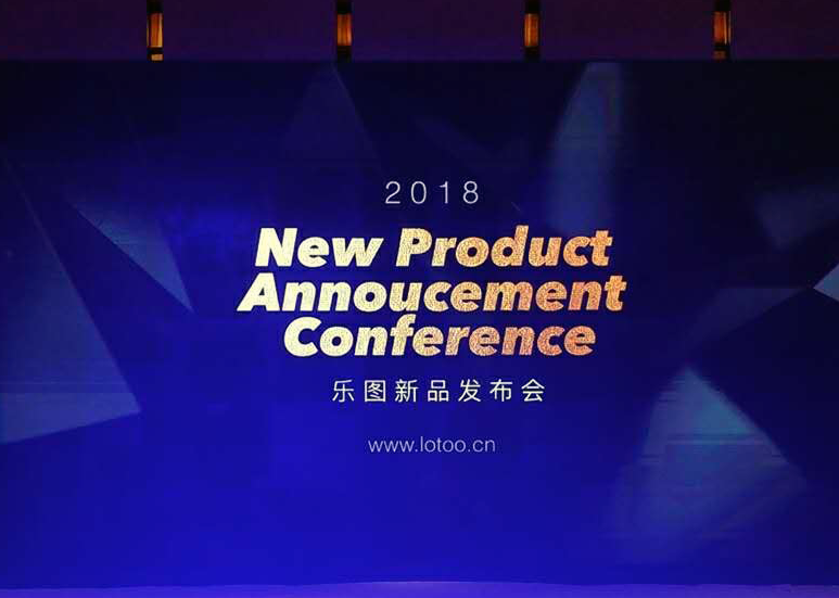 New Product Announcement Conference - Lotoo PAW Gold Touch