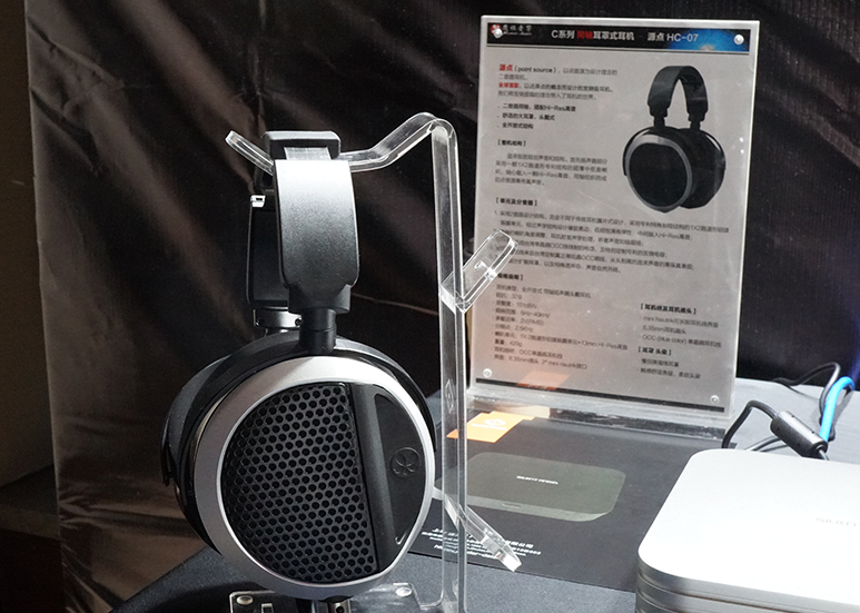 Module Audio HC-07 Open-backed Headphones
