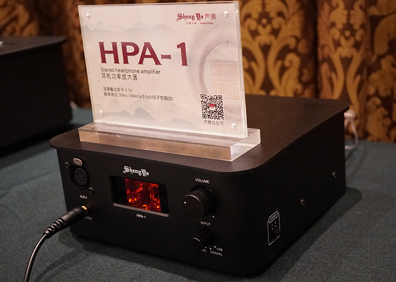 Sheng Ya HPA-1 Stereo Headphone Amplifier