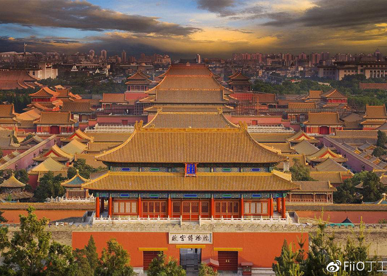 The Forbidden City (Photo from the Internet)