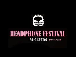 Tokyo Headphone Festival 2019 Spring